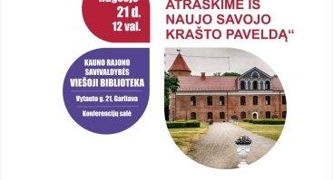 Europos paveldo dienos Kauno rajono savivaldybės viešojoje bibliotekoje!