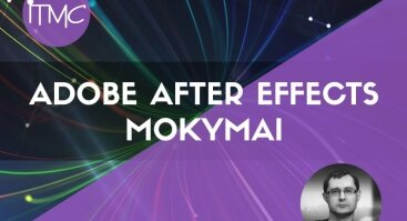 Adobe After Effects mokymai