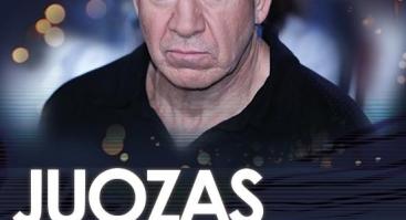 """Juozas Erlickas - """"Laisvoji programa"""""""