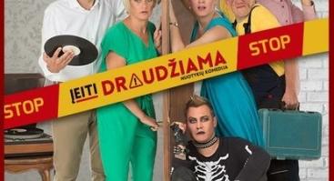 """Domino teatro komedija """"ĮEITI DRAUDŽIAMA"""""""