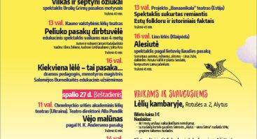 11 tarptautinis lėlių teatrų festivalis-konkursas
