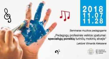 """Pedagogų profesinės veiklos ypatumai: specialiųjų poreikių turinčių mokinių atvejis"""""""