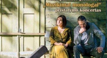 Olegas Ditkovskis ir Neda | Naujojo CD pristatymas