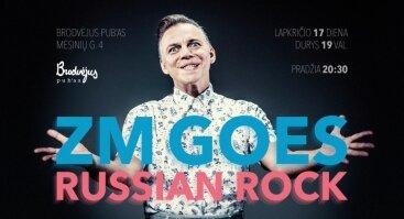 Gyvas šeštadienis: ZM goes Russian Rock