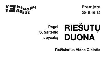 """Keistuolių teatro spektaklis """"Riešutų duona"""""""