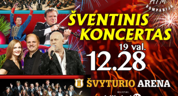 """""""Šventinis koncertas"""""""