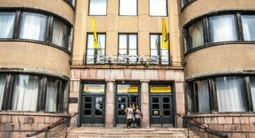 """Kauno centrinis paštas: komunikacijos erdvės"""""""