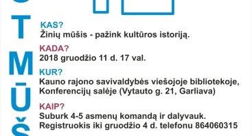 Kauno rajono savivaldybės viešoji biblioteka kviečia į protų mūšį!