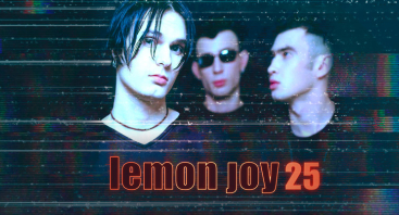 Lemon Joy 25