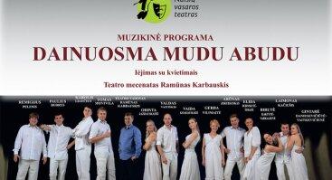 """Naisių vasaros teatro muzikinė programa """"Dainuosma mudu abudu"""""""