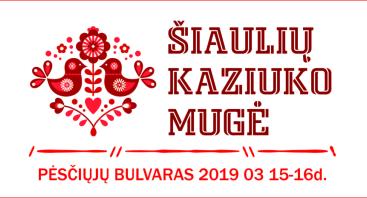 Šiaulių Kaziuko mugė