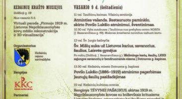 2019 M. LIETUVOS NEPRIKLAUSOMYBĖS KOVŲ ATMINIMO METAI