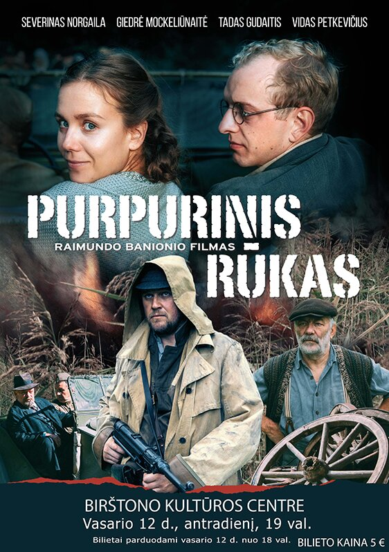 Kino filmas PURPURINIS RŪKAS / PURPLE SMOKE