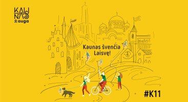 Virtualūs Kovo 11-osios renginiai Kaune