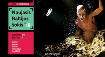 Festivalis Naujasis Baltijos šokis