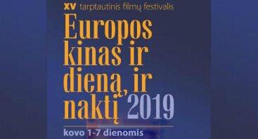 """Tarptautinis filmų festivalis """"Europos kinas ir dieną, ir naktį"""""""