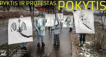 """Auksės Petrulienės piešinių paroda """"Pyktis ir protestas. Pokytis"""""""