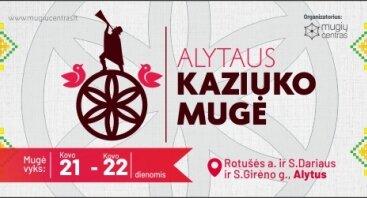 Alytaus Kaziuko mugė