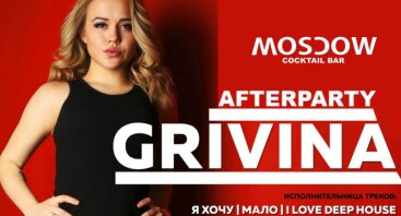 Grivina Afterparty # Moscow Cocktail Bar [03.29]