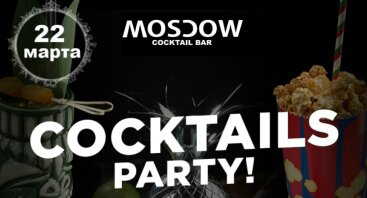 Cocktails Party # Moscow Cocktail Bar [03.22]