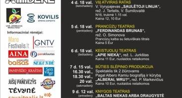 Kamerinių spektaklių festivalis  XV