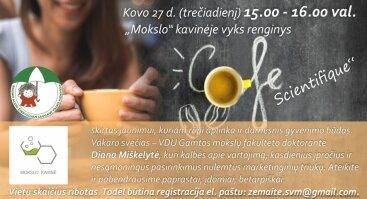 """Cafe Scientifique"""