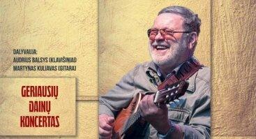 Kostas Smoriginas. Geriausių dainų koncertas| Šiauliai