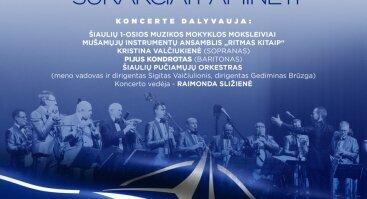 Koncertas, skirtas Lietuvos įstojimo į NATO 15 metų sukakčiai paminėti