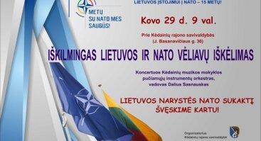 IŠKILMINGAS  LIETUVOS  IR  NATO  VĖLIAVŲ  IŠKĖLIMAS