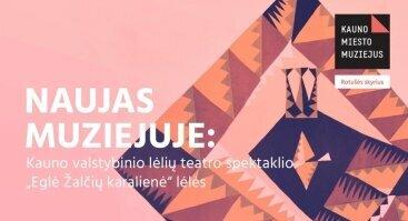 """Naujas muziejuje: spektaklio """"Eglė Žalčių karalienė"""" lėlės"""