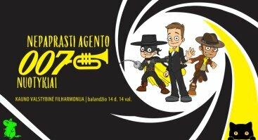 Premjera! Nepaprasti Agento 007 nuotykiai