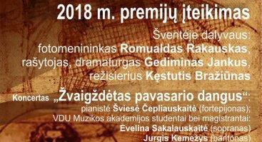 2018 m. KMKA premijų įteikimo šventė