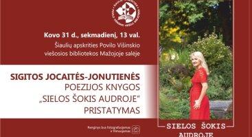 Sigitos Jocaitės-Jonutienės knygos pristatymas