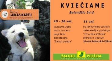 Šuns diena bibliotekoje