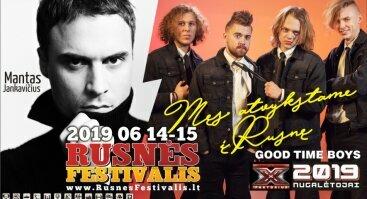 Rusnės Festivalis 2019