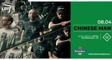 Heineken 00: Chinese Man (FR)