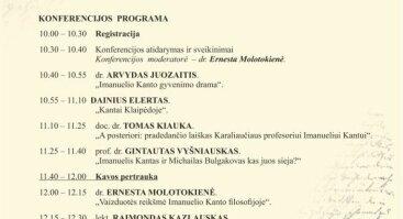 """Mokslinė konferencija """"Imanuelis Kantas: filosofinės minties ir lietuviškų šaknų paieškos"""""""