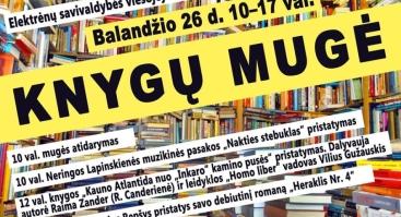 """Knygos """"Kauno Atlantida"""" pristatymas Elektrėnuose"""