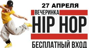 Вечеринка Hip-Hop # Moscow Cocktail Bar [27.04]
