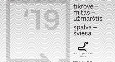 """4-osios šiuolaikinės dailės kvadrienalės """"Q19: Memorabilia. Įrašyti į atmintį"""" paroda Kaune"""