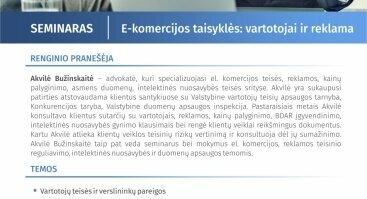 E-komercijos taisyklės: vartotojai ir reklama