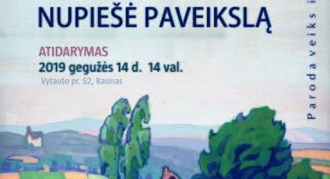 """""""Ponas Varnas nupiešė paveikslą"""" parodos atidarymas"""