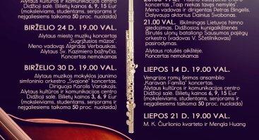 XVIII-asis Dainavos šalies muzikos festivalis
