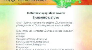 "Mikalojaus Konstantino Čiurlionio kelias ""Čiurlionio Lietuva"""