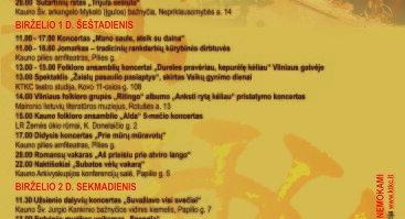 """XXXIV tarptautinis folkloro festivalis """"Atataria lamzdžiai – 2019"""""""
