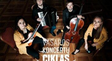 Lietuvių liaudies dainos džiaze ir klasikoje