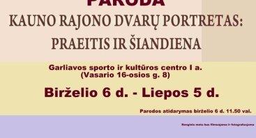 """Paroda ,,Kauno rajono dvarų portretas: praeitis ir šiandiena"""""""