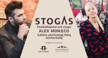 """Pasikalbėjimai ant STOGO su Alex Monaco """"Daugirde"""""""
