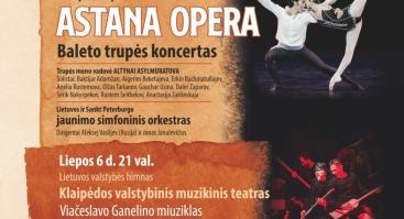 """Tarptautinis Festivalis """"Operetė Kauno pilyje 2019"""""""