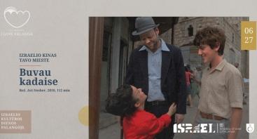 Izraelio kinas tavo mieste | Buvau kadaise